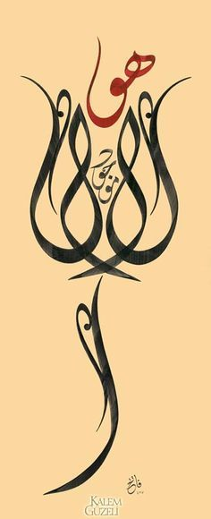 Islamic Art Islamic IdeasMore Pins Like This At FOSTERGINGER @ Pinterest