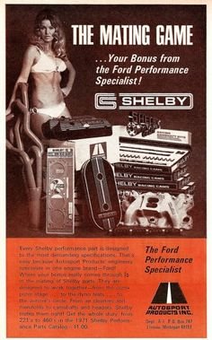 ads were better when I was young.....