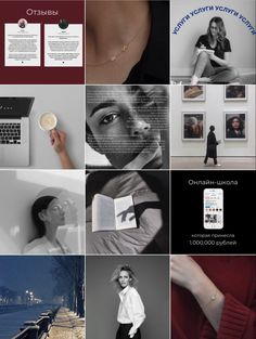 Instagram Feed Ideas Posts, Instagram Feed Layout, Creative Instagram Photo Ideas, Instagram Story, Feed Goals, Business Hairstyles, Social Media Design, Aesthetic Pictures, Business Ideas