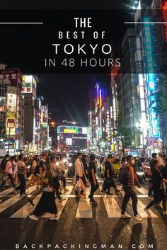 Tokyo is one of the best cities in the world. You can spend weeks there exploring. However if you only have a short time then these are some of the best experiences you can have in 48 hours in Tokyo, Japan.