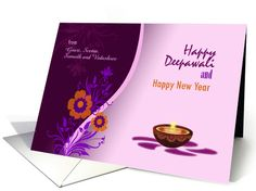 Custom Diwali Greeting Card - brown decorative lamp on white and purple