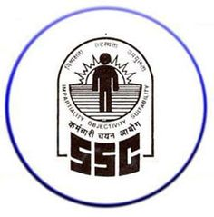 SSC NER Jr. Engineer Exam Results 2014 | Haryana Employment