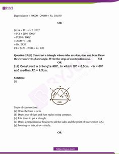 mp class 10 exam question paper with solutions march 2018 21 Math Class, Maths, Similar Triangles, 10th Exam, Previous Year Question Paper, Math Questions, Writing
