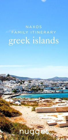 Naxos with Kids: Heading to the Cyclades in Greece? Enjoy this day trip in Naxos full of sand, fun, food and friendly locals. #Greece #GreeceWithKids #Naxos #NaxosWithKids #Cyclades #BestBeaches #FamilyTravel #TravelItinerary #FamilyVacation #FamilyHoliday #Adventure #Explore #FamilyFriendly #Tips #TravelTips #kids #fun #FamilyActivities #Discover