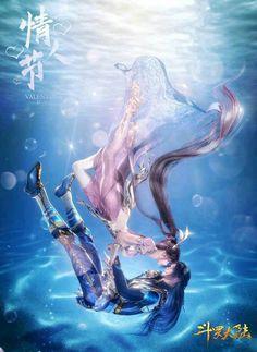 Fantasy Demon, Fantasy Art Men, Anime Fantasy, Chinese Cartoon, Cute Anime Coupes, Cute Girl Wallpaper, Anime Princess, Anime Couples Manga, Mermaid Art