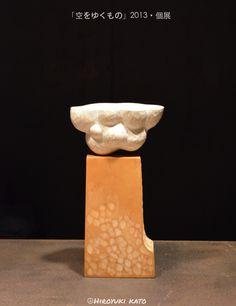 Kato Hiroyuki's sculpture 「空をゆくもの」2013・個展