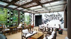 Starbucks in Fuzhou, China Mango Tree Cafe, Starbucks Locations, Starbucks Store, Garden Cafe, New Chinese, Chinese Style, Brand Building, Restaurant Design, Restaurant Interiors