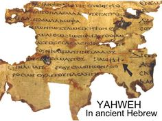 """Yahweh 