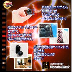 トイカメラ トイデジ(匠ブランド)『Piccola-Black』(ピッコラ ブラック) | リアルストア通販 総合ショッピング通販サイト New Model