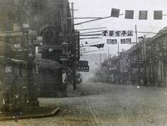 上海第三次工人武装起义当天浙江北路街景 22/03/1927 Shanghai