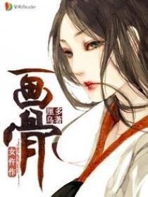 Novel All - Read chinese wuxia, xianxia or romance novel