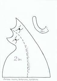 Resultado de imagem para кофейный кот выкройка