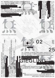 Visual Effects,Print Design,Editorial Design Book Design Layout, Ad Design, Print Design, Cover Design, Typography Poster, Graphic Design Typography, Night Aesthetic, Design Reference, Editorial Design