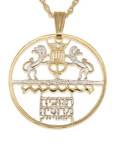 Jewish Pendant and Necklace, Israeli 5 Lirot Hand Cut -- For more information, visit image link. (This is an affiliate link and I receive a commission for the sales)