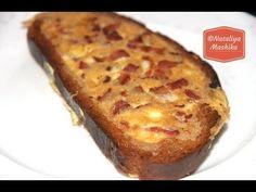 Омлет в хлебе. Всеми любимый завтрак по-новому. Необычно и очень вкусно! - YouTube