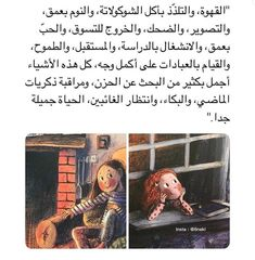 #arabic #quotes #arabicquotes   #اقتباسات #عربي #اقتباس