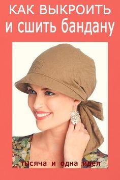 Hat Patterns To Sew, Sewing Patterns, Crochet Patterns, Sombrero A Crochet, News Boy Hat, Cloche Hat, Kids Hats, Summer Hats, Fashion Sewing
