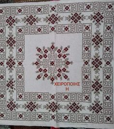 ΧΕΙΡΟΠΟΙΗΣΗ Cross Stitch Art, Cross Stitch Borders, Cross Stitch Patterns, Embroidery Patterns, Hand Embroidery, Palestinian Embroidery, Crochet Bedspread, Needlework, Bohemian Rug