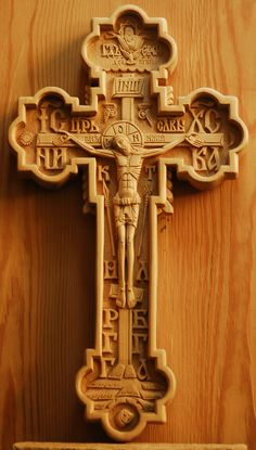 The Crucifixion of Our Lord Jesus Christ Wooden Crosses, Wall Crosses, Religious Gifts, Religious Art, Pictures Of Jesus Christ, Wood Carving Patterns, Carving Wood, Driftwood Sculpture, Christ The King