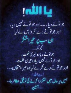 1000 images about urdu maxims on pinterest mirza ghalib
