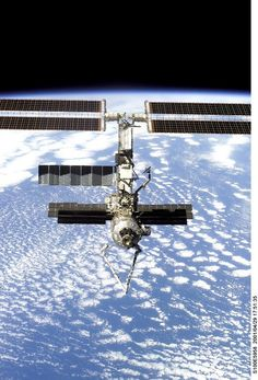 International Space Station, a step on the way to greater exploration.