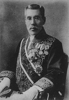 Famous Birthdays Today: 1867 - Hiranuma Kiichirō, Prime Minister of Japan.    Baron Hiranuma Kiichirō (平沼 騏一郎, 28 September 1867 – 22 August 1952) was a prominent pre–World War II right-wing Japanese politician and the 35th Prime Minister of Japan from 5 January 1939 to 30 August 1939. The modern Japanese politician, Takeo Hiranuma, is his adopted son. Yasukuni Shrine, Ministry Of Justice, Liberal Democracy, Takeo, Japanese Names, Right Wing, World Leaders, Prime Minister, Armed Forces