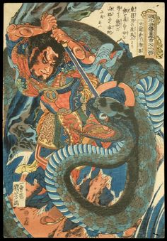 African, Oceanic, Indonesian and Asian tribal artifacts, textiles and jewelry - Zena Kruzick Tribal Art. Japanese Art Prints, Japanese Drawings, Japanese Artwork, Japanese Tattoo Art, Japanese Tattoo Designs, Japanese Painting, Koi, Tattoo Tradicional, Samurai Art