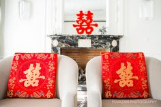 Vancouver Rosewood Hotel Georgia wedding, modern, luxury and classic downtown venue Traditional Chinese tea ceremony in red dress Tudor Room