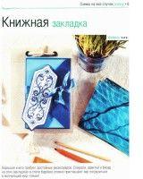 "Gallery.ru / simplehard - Альбом ""2013_6"""