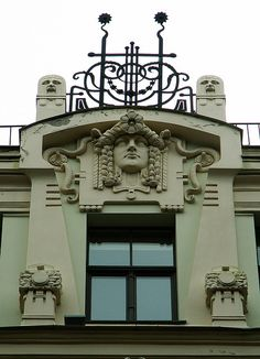 Rīga - Smilšu iela. Letonia