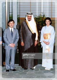 Crown Prince Salman Bin Abdulaziz Al Saud of Saudi Arabia is welcomed by Crown Prince Naruhito and Crown Princess Masako at Togu Palace on April Bose, Indiana, Stock Pictures, Stock Photos, Editorial News, Emperor, Royalty Free Photos, Kimono, Women Lawyer