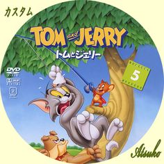 Tom and Jerry Comic Book Characters, Comic Books, Fictional Characters, Tom Et Jerry, Covered Boxes, Box Art, Cover Art, Toms, Cartoons