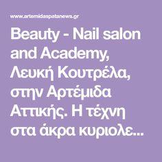 Beauty - Nail salon and Academy, Λευκή Κουτρέλα, στην Αρτέμιδα Αττικής. Η τέχνη στα άκρα κυριολεκτικά στο beauty salon της Λευκής που... Beauty Nail Salon, Articles