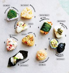 運動会おむすびのオシャレ一等賞宣言!   和食スタイル 光文社和食プロジェクト Sushi Recipes, Asian Recipes, Onigiri Recipe, Food Business Ideas, Japanese Food Sushi, Sandwiches For Lunch, Food Menu, Creative Food, Food Design
