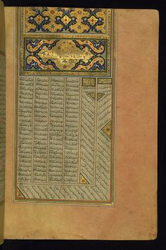 Illuminated Manuscript, Three collections of poetry, Incipit with illuminated headpiece and titlepiece, Walters Art Museum Ms. W.657, fol. 118b | Flickr - Photo Sharing!