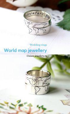 World map jewellery/Wedding rings/ Rings for white gold and silver/Обручальные кольца с картой мира из белого золота или серебра на заказ.