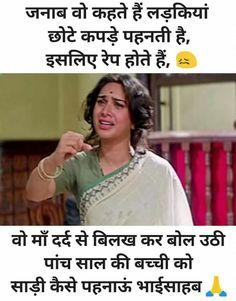 126 Best Osho Images Hindi Quotes Osho Quotations