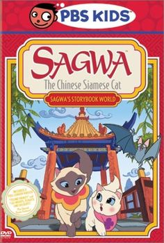 Sagwa - Sagwa's Storybook World on www.amightygirl.com