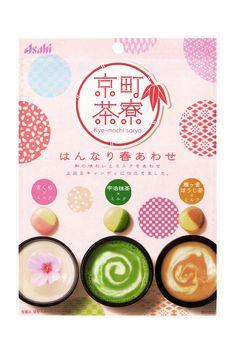 京町茶寮 春 https://www.pinterest.com/pin/404761085242420071/