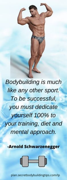 If you are into bodybuilding, check out this pin. #fitness #health #BodyBuilding Muscle Building Tips, Build Muscle, Stop Making Excuses, Ripped Body, Its Time To Stop, Arnold Schwarzenegger, Weight Loss Inspiration, Weight Loss Tips, Improve Yourself