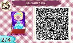 Cinderella qr code (2/4)