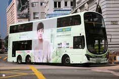 nice [CF] King Of CF Kim Soo Hyun in a Promotional Bus for Natures Bounty