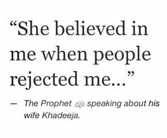 We claim Islam as Deen or a complete way of life. Prophet Muhammad Quotes, Hadith Quotes, Quran Quotes Love, Quran Quotes Inspirational, Allah Quotes, Muslim Quotes, Religious Quotes, Islam Marriage Quotes, Imam Ali Quotes