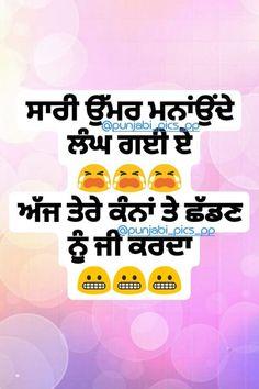 84 Best hasiya khediya images in 2019 | Punjabi quotes