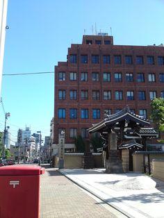 Takanawa Police Staion and Temple.  Takanawa,Minato-ku.