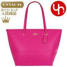 Coach Ashley 3 Color Beige Multicolor Signature 18450 w/wallet & checkbook Coach Bags Sale, Coach Outlet, Bag Sale, Coach Handbags, Coach Purses, Cheap Coach, Day Bag, Women's Clothes, Clothes For Women