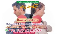 Rohani Amil Syed Nizam ul Din Shah, We solve all difficult problems with Rohani Amliyat o taweezat,and many peoples know about the black magic (KALA JADU) it is Lost Love, Problem And Solution, Relationship Problems, Husband Wife, Black Magic, Divorce, You Got This, Long Lost Love, Heart Broken
