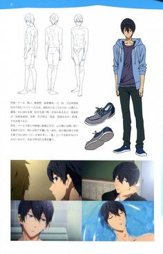 Kyoto Animation, Free!, Free! TV Animation Guide Book, Haruka Nanase (Free!), Character Sheet