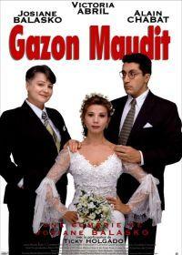 DVD Gazon Maudit
