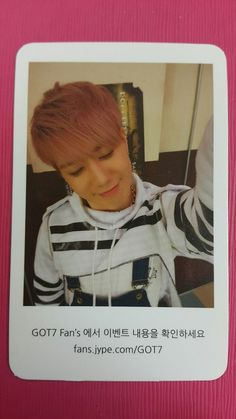 GOT7 YUGYEOM Official Photocard IDENTIFY 1st Album Photo Card Got It 유겸 Got7 Yugyeom, Photo Cards, Polaroid, How To Get, Album, Polaroid Camera, Card Book